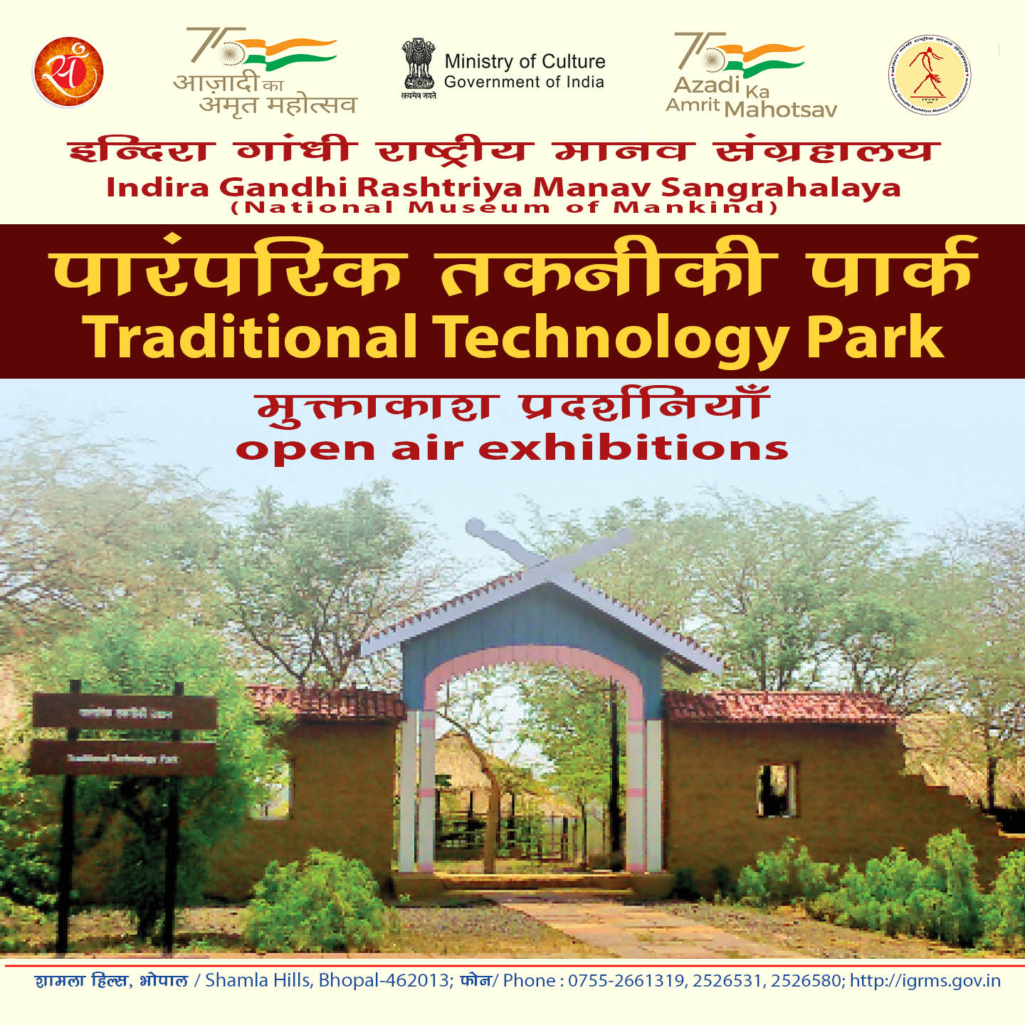 Traditional Technology Park