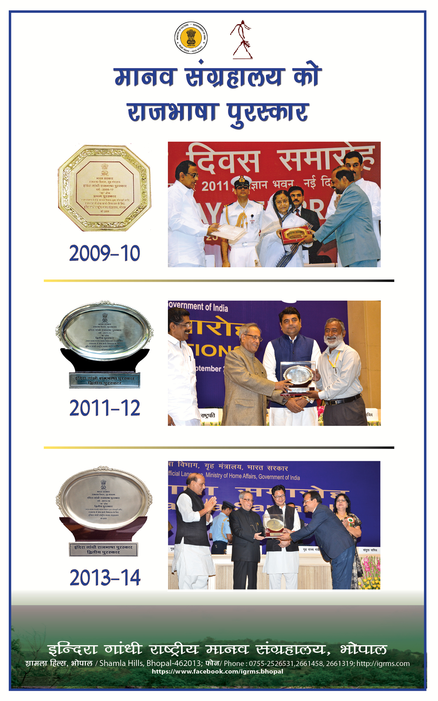 previous awards
